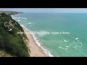 Embedded thumbnail for Видео АнтикПалас